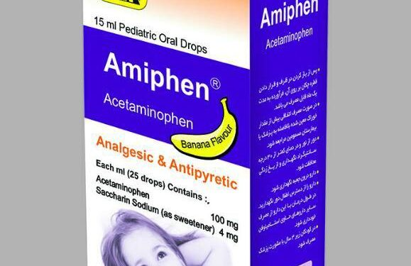 Acetaminophen-15ml Oral Drops